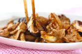 キノコと豚肉の旨味炒めの作り方9