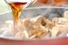 キノコと豚肉の旨味炒めの作り方の手順8