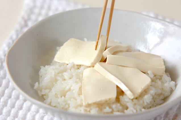 豆腐のスープ丼の作り方の手順5