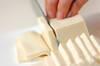豆腐のスープ丼の作り方の手順1