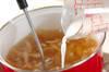 豆腐のスープ丼の作り方の手順4