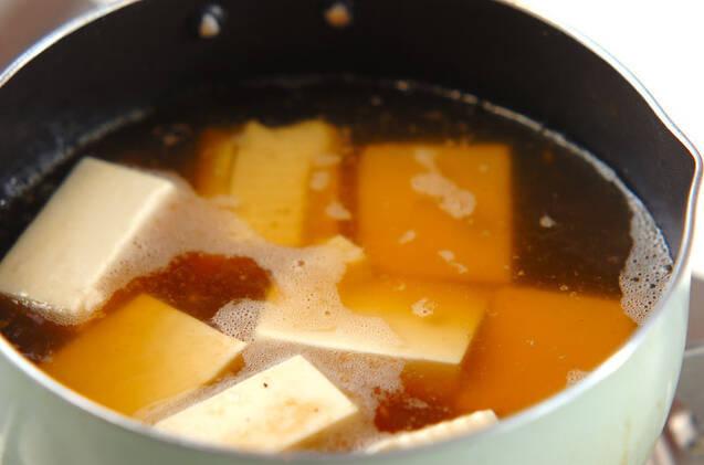 豆腐の中華うま煮の作り方の手順7