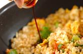 鮭の玄米チャーハンの作り方4