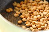 トマトとバジルのおつまみ大豆の作り方2