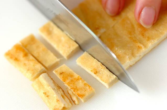 キノコのみぞれ汁の作り方の手順1
