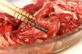 牛肉の牡蠣ソース焼きの下準備1