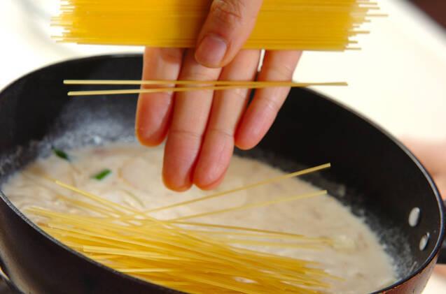ベーコンとホウレン草のスープパスタの作り方の手順5