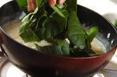 ベーコンとホウレン草のスープパスタの作り方3