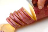 サツマイモのチーズサンドフライの下準備1