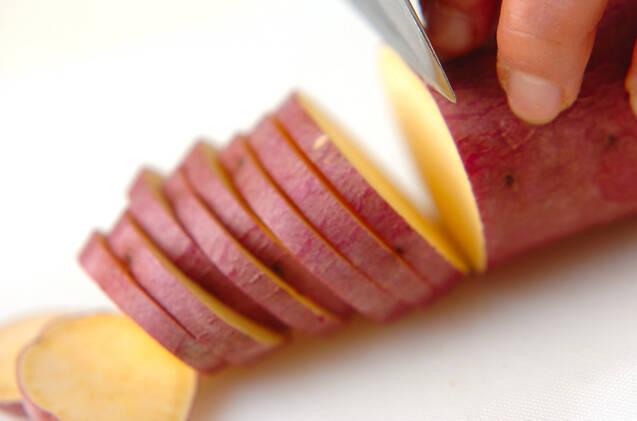 サツマイモのチーズサンドフライの作り方の手順1
