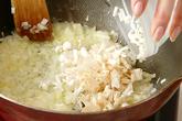 キノコのコロッケの作り方1