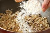 キノコのコロッケの作り方2