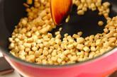 高野豆腐みその玄米レタス包みの作り方1