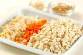 高野豆腐みその玄米レタス包みの下準備1