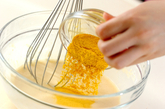 ハロウィンカボチャパンケーキの作り方1