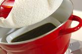抹茶味の水無月の作り方2