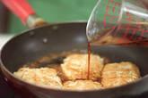 豆腐の蒲焼きの作り方5