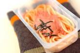 タラコのスパゲティーの作り方1