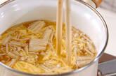 かきたま汁の作り方4