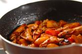 手羽中のオイスター炒め煮の作り方3