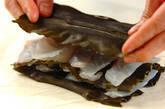 鯛の昆布じめの作り方1