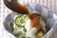 たたき長芋の甘酢和えの作り方1