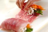 色々野菜の豚肉巻きの作り方1