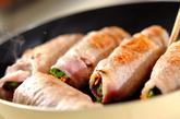 色々野菜の豚肉巻きの作り方2