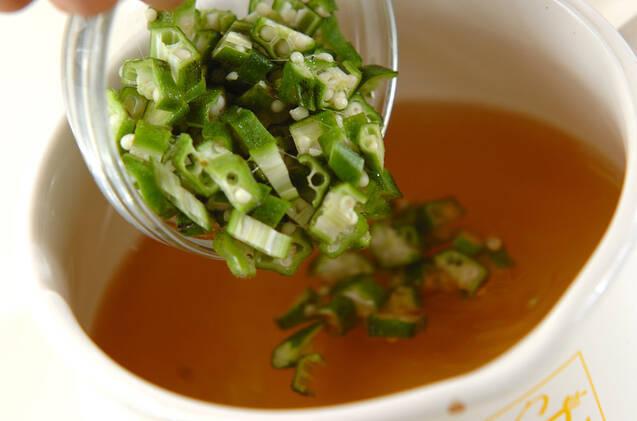 オクラのジンジャー冷スープの作り方の手順3