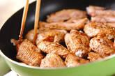 鶏肉のスパイス炒め煮の作り方6