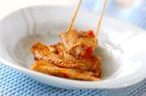 鶏肉のスパイス炒め煮の作り方3