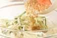 梨と大根のサラダの作り方2