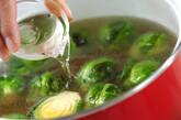 芽キャベツのスープの作り方4