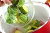 芽キャベツのスープの作り方1