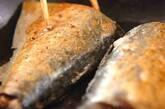 サバのレモンバター焼きの作り方2