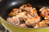 鶏もも肉のマリネ焼きの作り方1