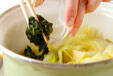 キャベツとワカメの煮物の作り方6