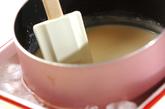紅茶プリンの作り方3