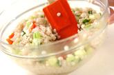 押し麦サラダの作り方1