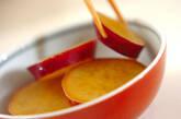 サツマイモのハニージンジャー煮の作り方4