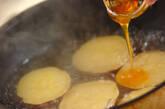 サツマイモのハニージンジャー煮の作り方3