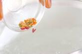 エンドウ豆のポタージュの作り方2