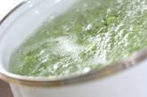 エンドウ豆のポタージュの作り方1