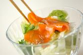 スモークサーモンと白菜のサラダの作り方2