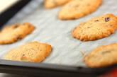 アメリカン☆チョコチャンククッキーの作り方9