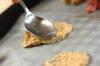 アメリカン☆チョコチャンククッキーの作り方の手順8