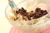 アメリカン☆チョコチャンククッキーの作り方の手順7