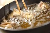 キノコの天丼の作り方2