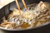 キノコの天丼の作り方8