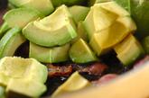 アボカドとベーコン炒めの作り方1